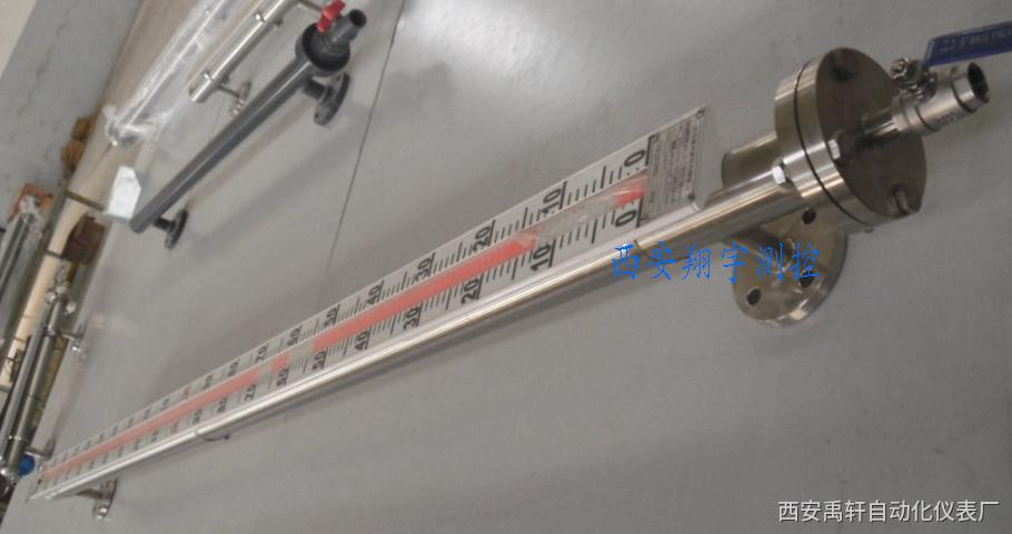 嘉峪关磁翻柱液位计