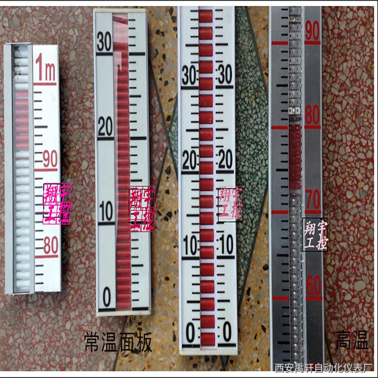 焦作磁翻柱液位计的零部件材料采用1Cr18Ni9Ti、316L、0Cr18Ni9Ti、1Cr18Ni9Ti衬PTFE