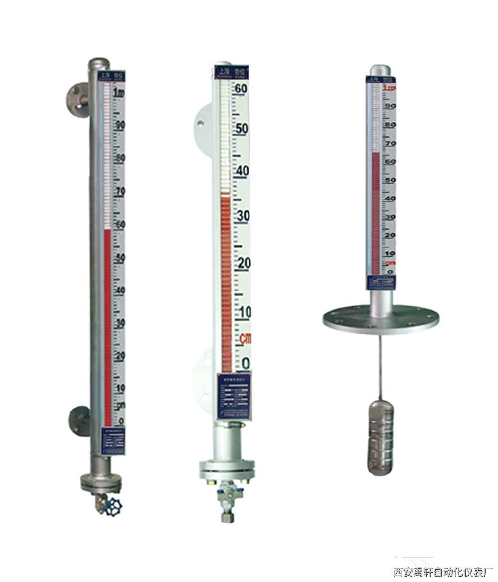 隐小的磁翻柱液位计测量范围
