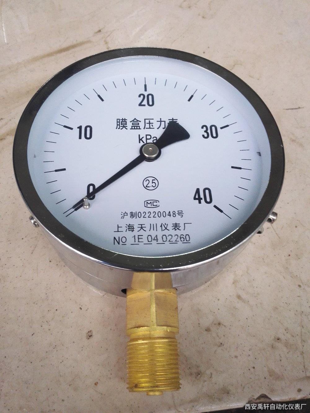 润滑油介质可以用磁翻柱液位计
