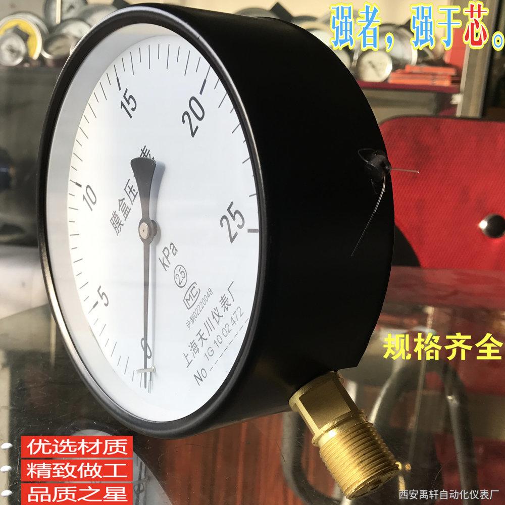 耀县磁翻柱液位计应用守则