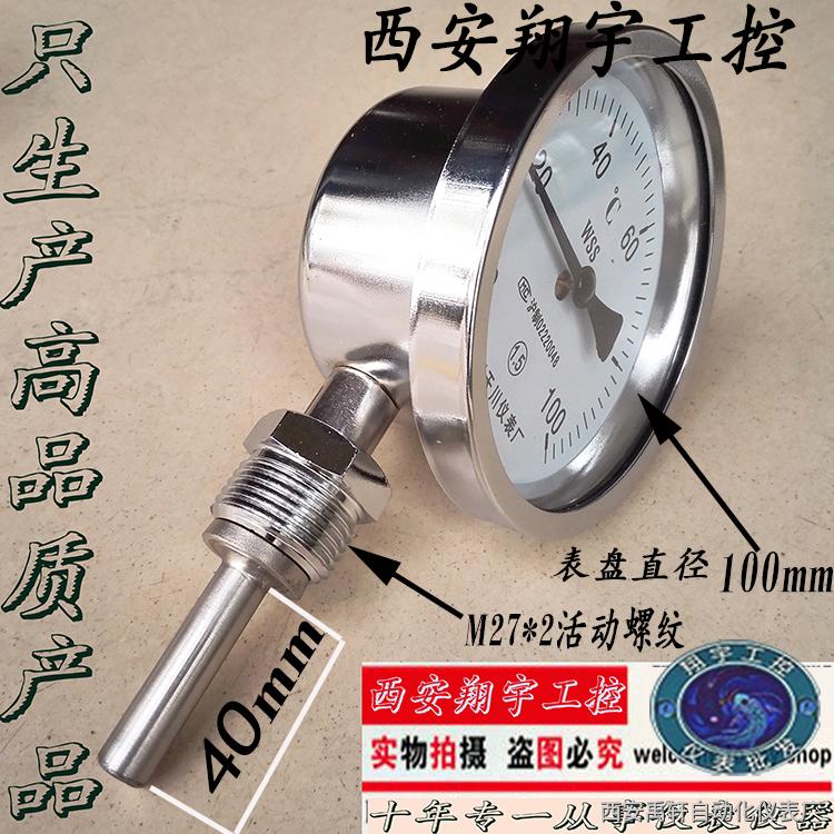 自贡磁翻柱液位计因其具有测量范围广