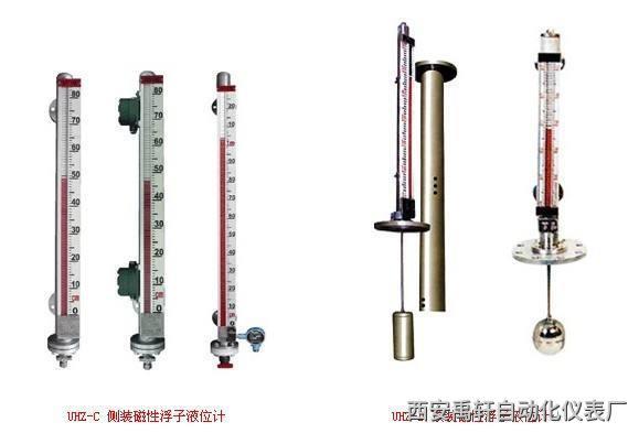 忻州磁翻柱液位计控制电机