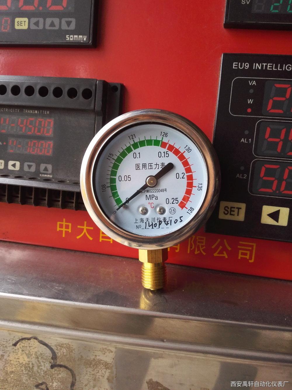 UHC系列磁翻柱水位计选用优质不锈钢材料制造