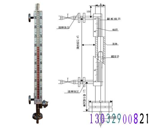 安庆磁翻柱液位计其实在投入应用以来,一直深受广大用户的青睐